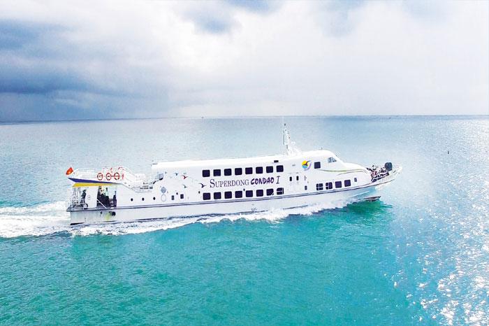 poulo condore vietnam con dao les bateaux à grande vitesse