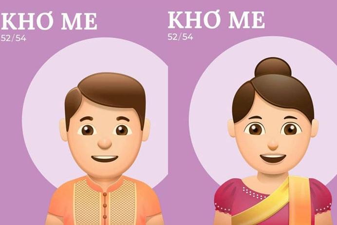 ethnie vietnam kho me