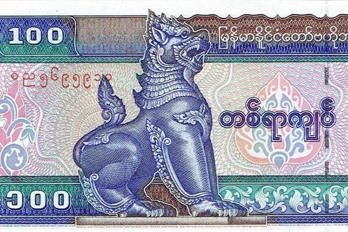 Guide voyage Birmanie monnaie